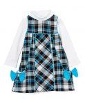 Blue & White Plaid Jumper &white Shirt